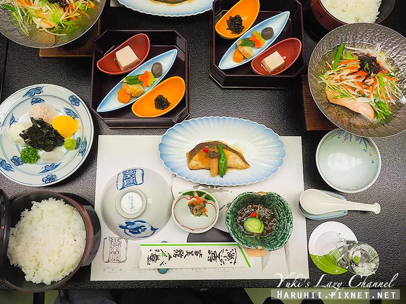 松江鯛魚飯1.jpg
