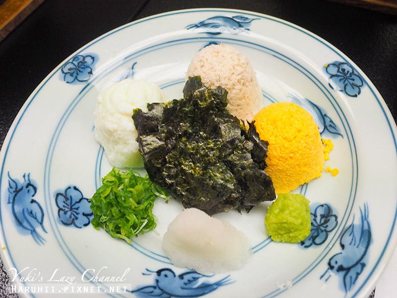 松江鯛魚飯2.jpg