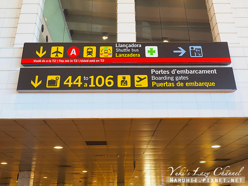 巴塞隆納機場交通3.jpg