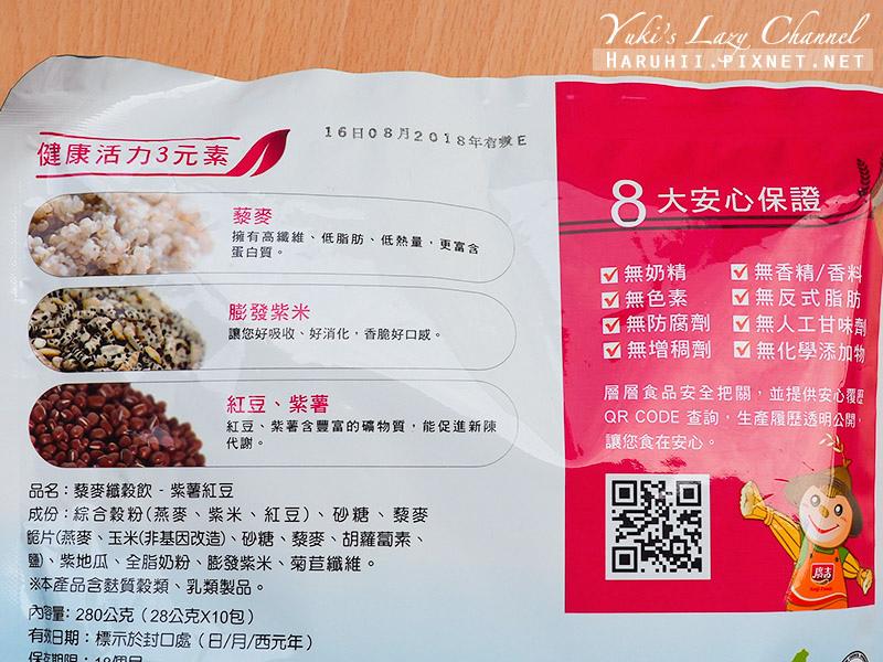廣吉藜麥纖穀飲10.jpg