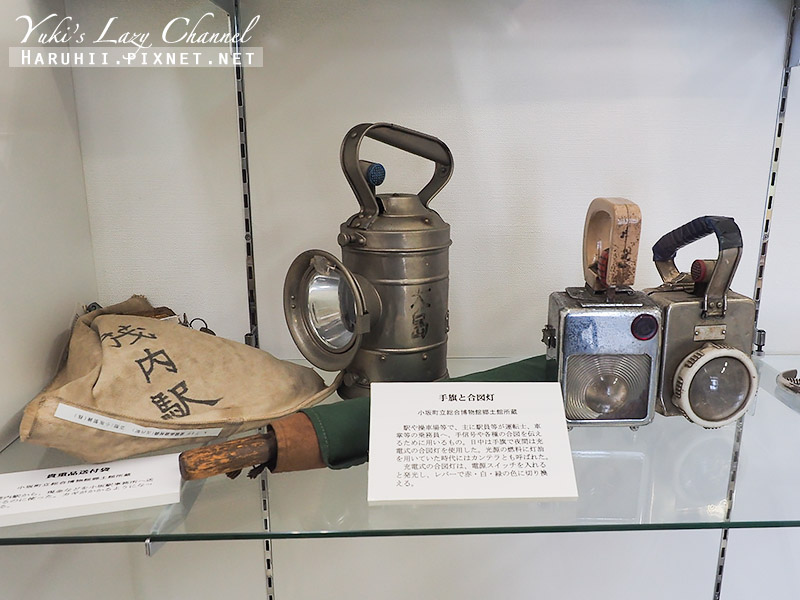 小坂鐵道樂園20.jpg