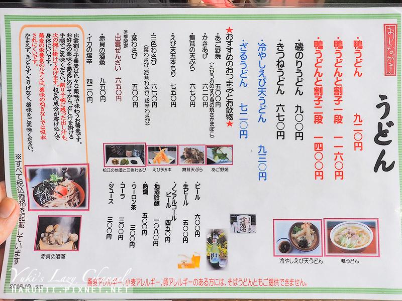 松江美食八雲庵蕎麥麵6.jpg