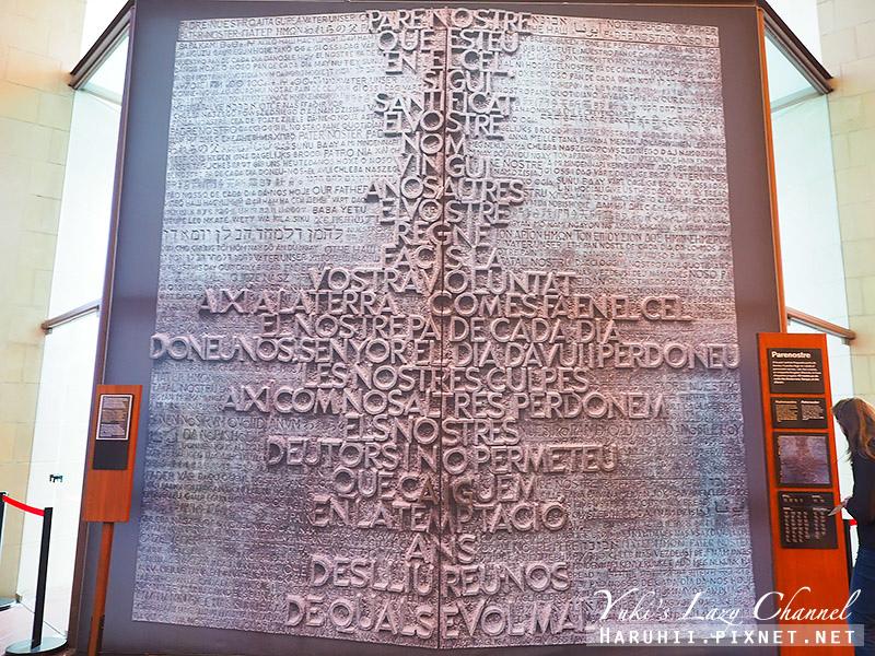 聖家堂Sagrada Familia29.jpg
