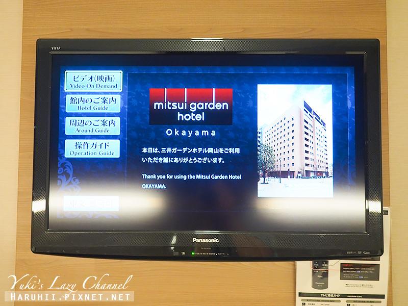 Mitsui Garden Hotel Okayama岡山三井花園酒店12.jpg