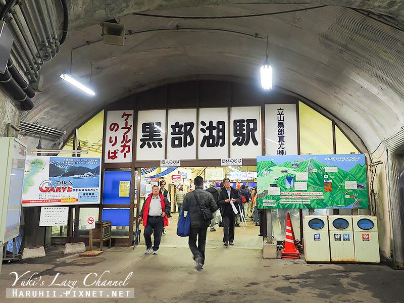 立山黑部交通18.jpg