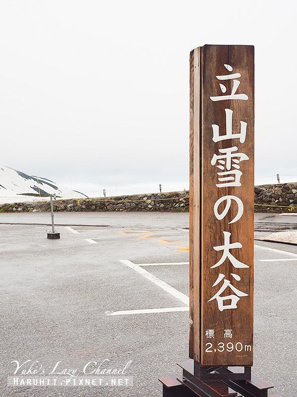 立山黑部交通34.jpg