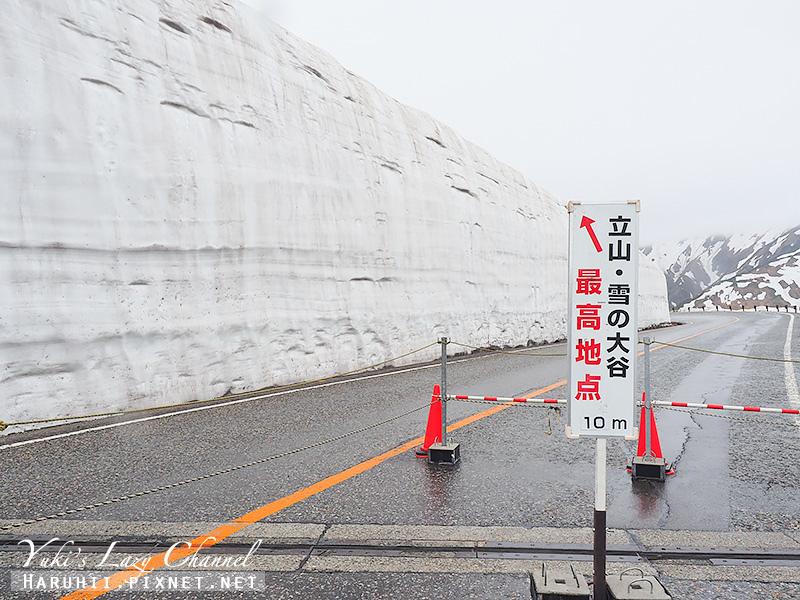 立山黑部交通38.jpg