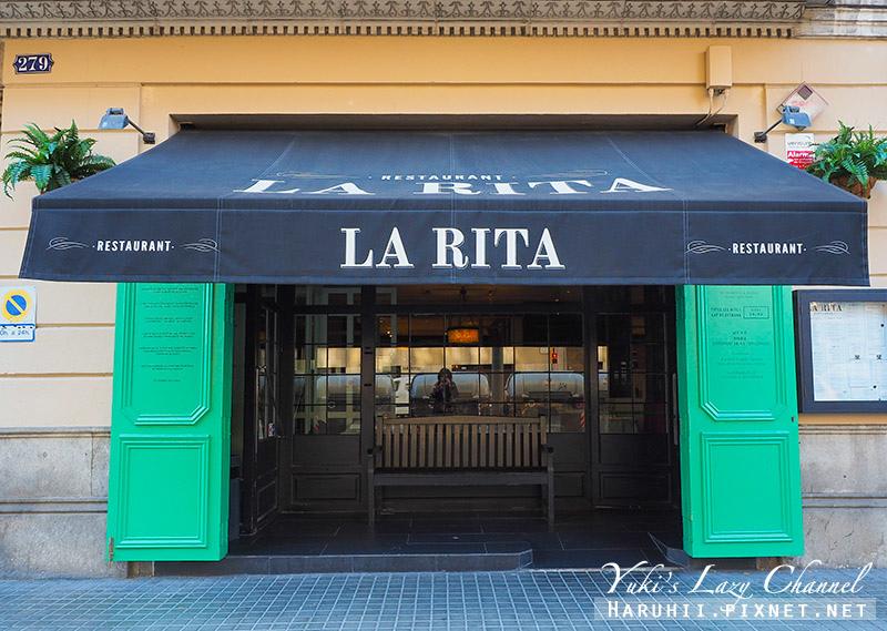 巴塞隆納美食La RITA.jpg