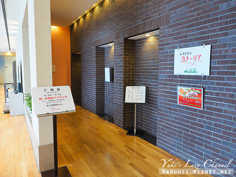 Twin Leaves Hotel Izumo出雲雙葉酒店9.jpg