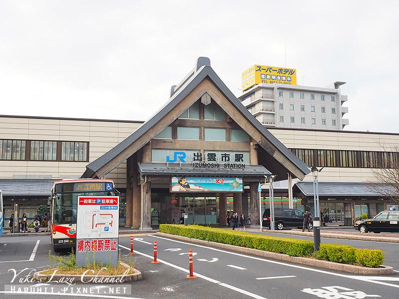 Twin Leaves Hotel Izumo出雲雙葉酒店18.jpg