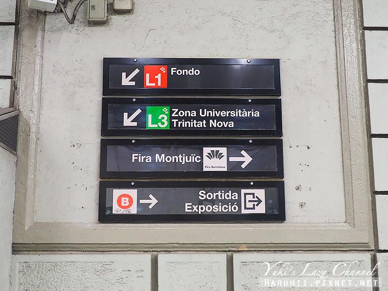 巴塞隆納魔幻噴泉Font Màgica2.jpg