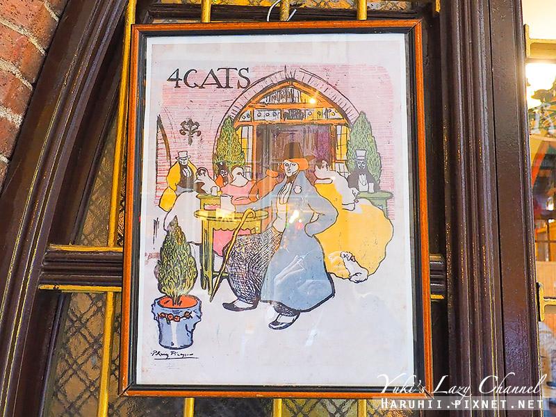 巴塞隆納4 CATS 25.jpg