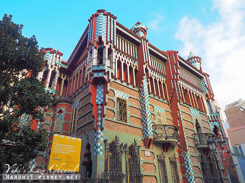 文森之家Casa Vicens.jpg