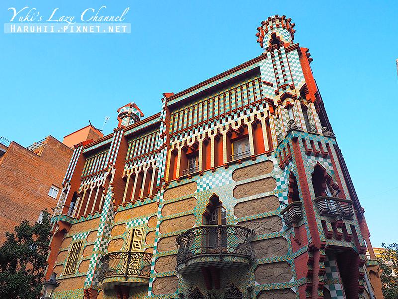 文森之家Casa Vicens1.jpg