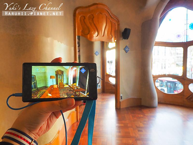 Casa Batlló 巴特婁之家14.jpg