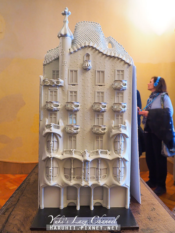 Casa Batlló 巴特婁之家24.jpg