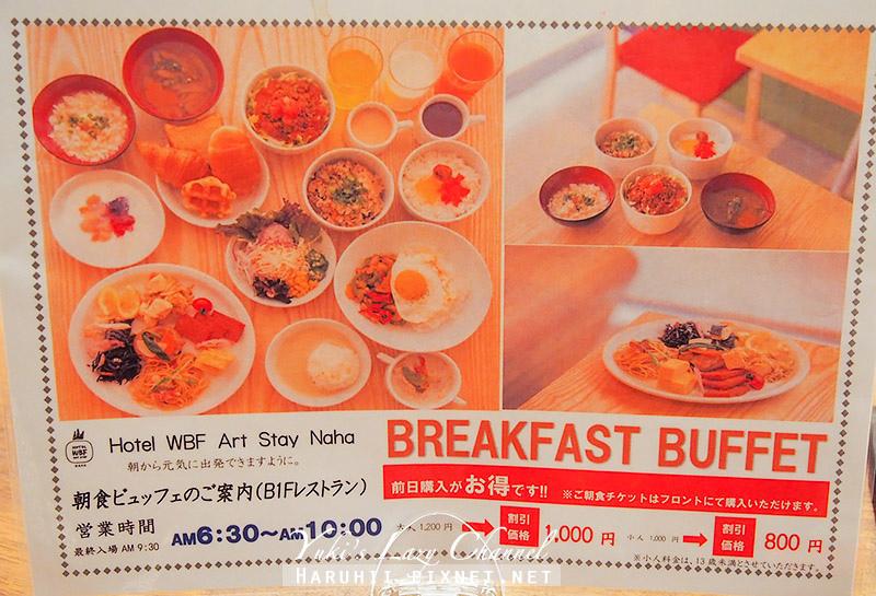 Hotel WBF Art Stay Naha那霸WBF藝術居住經濟型酒店3.jpg
