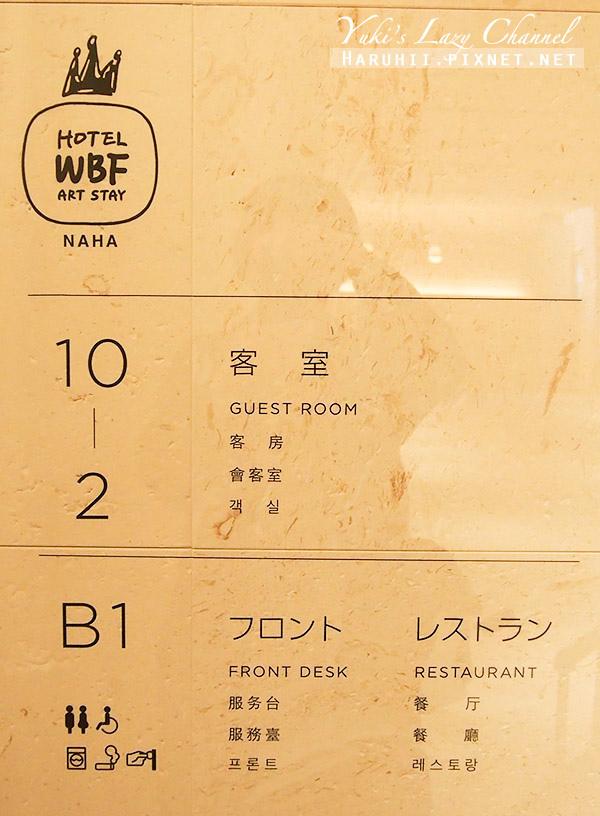 Hotel WBF Art Stay Naha那霸WBF藝術居住經濟型酒店5.jpg