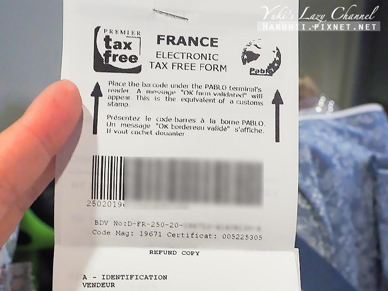 歐洲退稅1.jpg