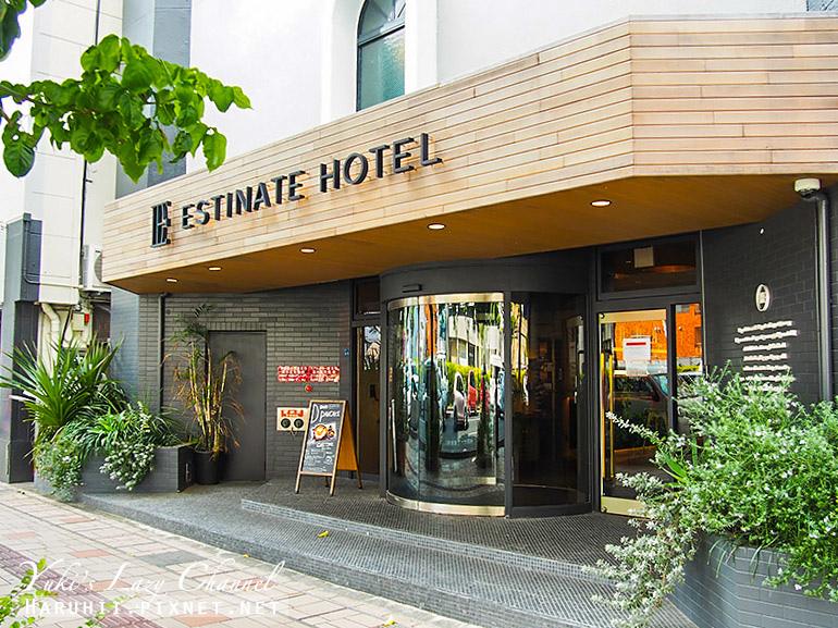 Estinate Hotel艾斯汀納特酒店1.jpg