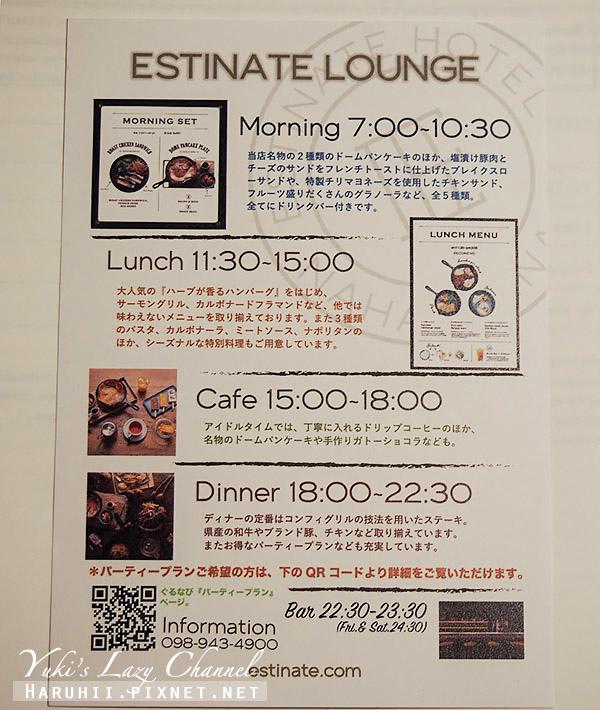 Estinate Hotel艾斯汀納特酒店25.jpg