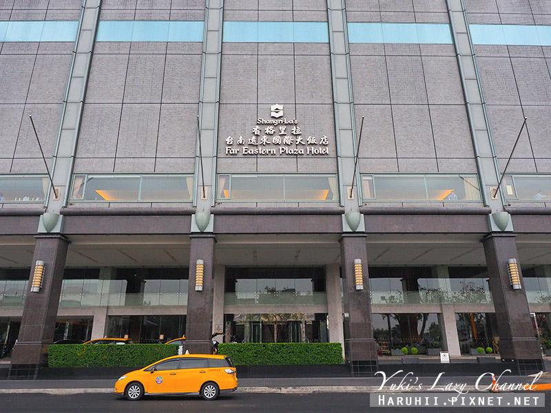 台南香格里拉大飯店.jpg