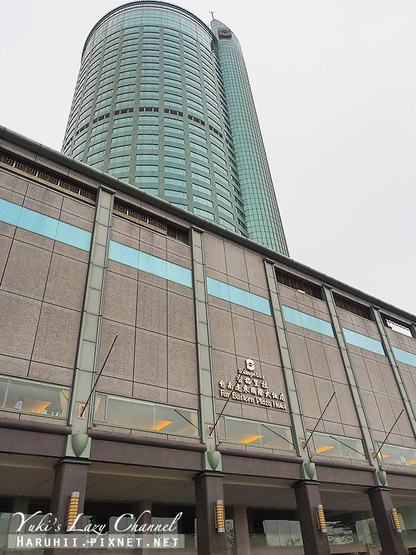 台南香格里拉大飯店1.jpg