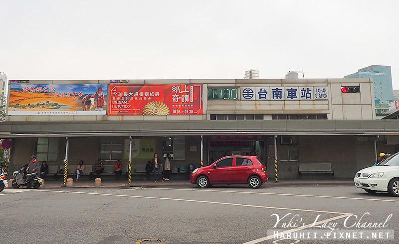 台南香格里拉大飯店60.jpg