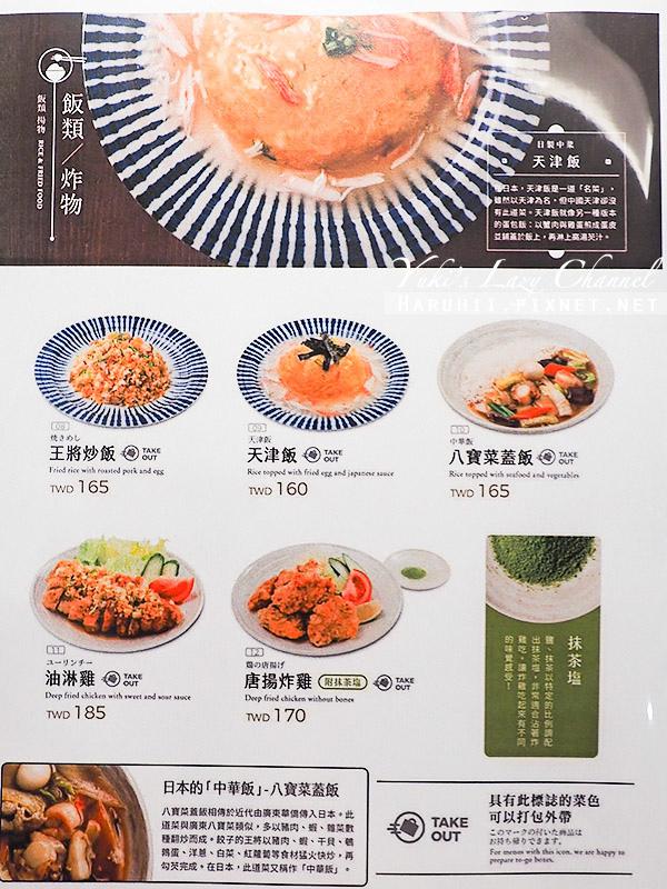 高雄餃子の王將12.jpg