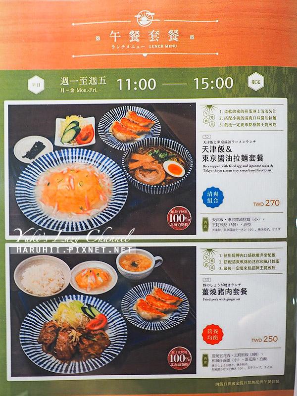 高雄餃子の王將16.jpg