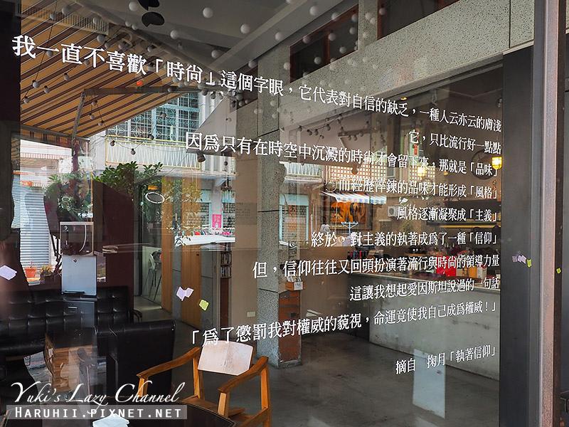 鬲离咖啡館4.jpg