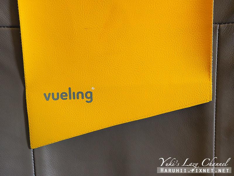 西班牙伏林航空Vueling22.jpg