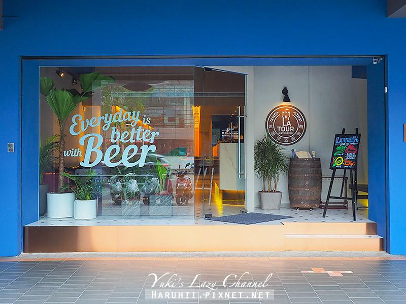 拉圖爾酒廠餐廳2.jpg