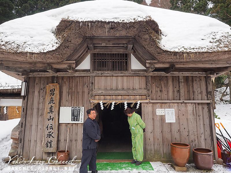 秋田男鹿真山傳承館.jpg