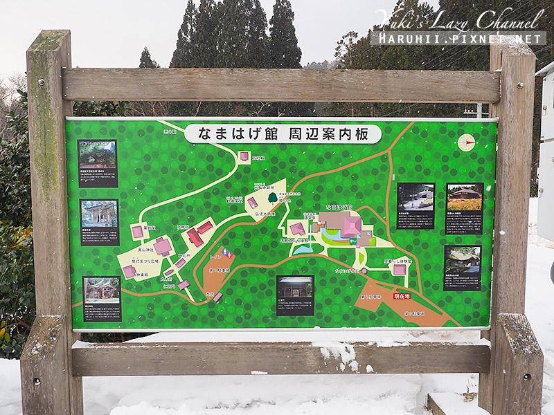 秋田男鹿真山傳承館3.jpg