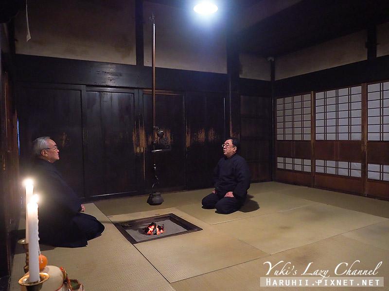 秋田男鹿真山傳承館20.jpg