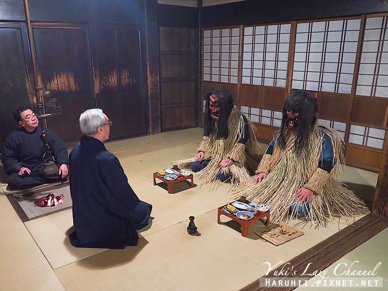 秋田男鹿真山傳承館23.jpg