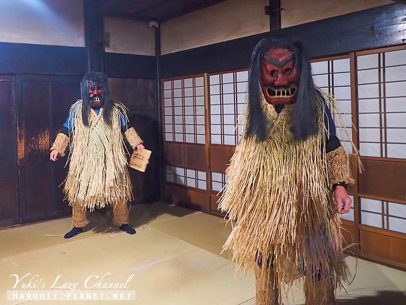 秋田男鹿真山傳承館26.jpg
