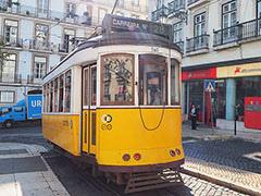葡萄牙行程懶人包