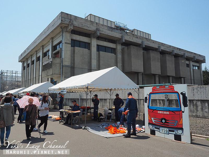 京都紫藤鳥羽水環境保全中心5.jpg