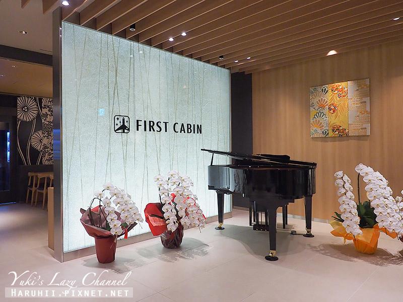 First Cabin關西空港頭等艙旅館30.jpg