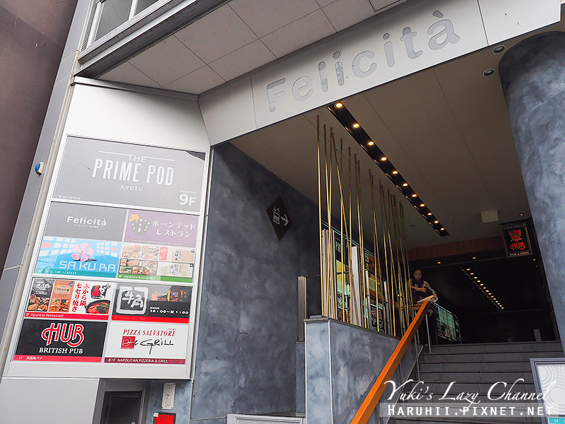 The Prime Pod Kyoto波德京都膠囊旅館1.jpg