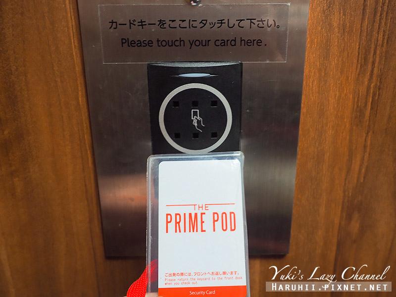 The Prime Pod Kyoto波德京都膠囊旅館16.jpg