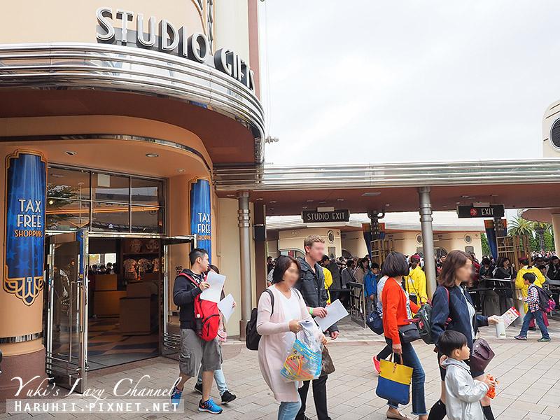 日本環球影城VIP手環3.jpg