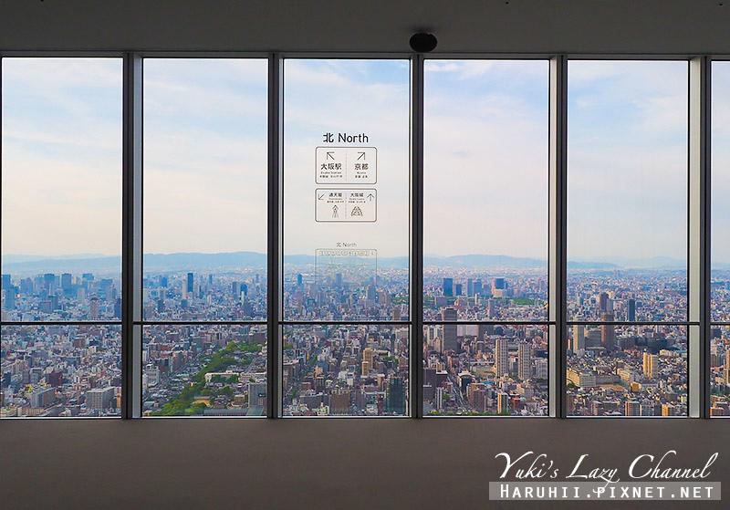 阿倍野HARUKAS 300展望台2.jpg