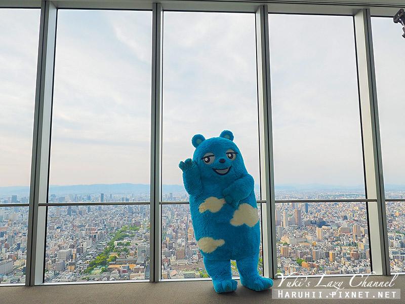 阿倍野HARUKAS 300展望台13.jpg