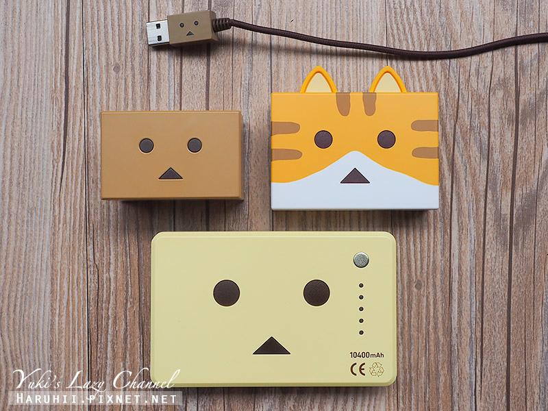 貓咪阿楞行動電源7.jpg
