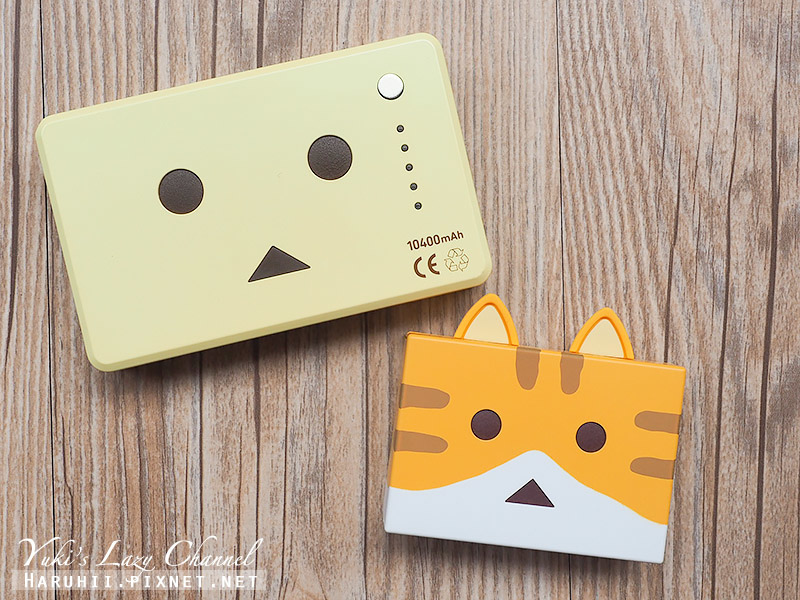 貓咪阿楞行動電源11.jpg