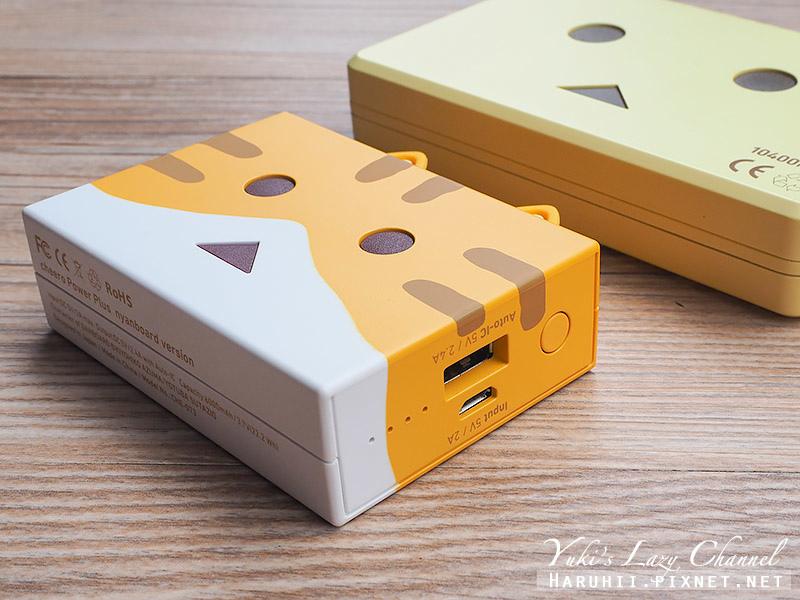 貓咪阿楞行動電源12.jpg