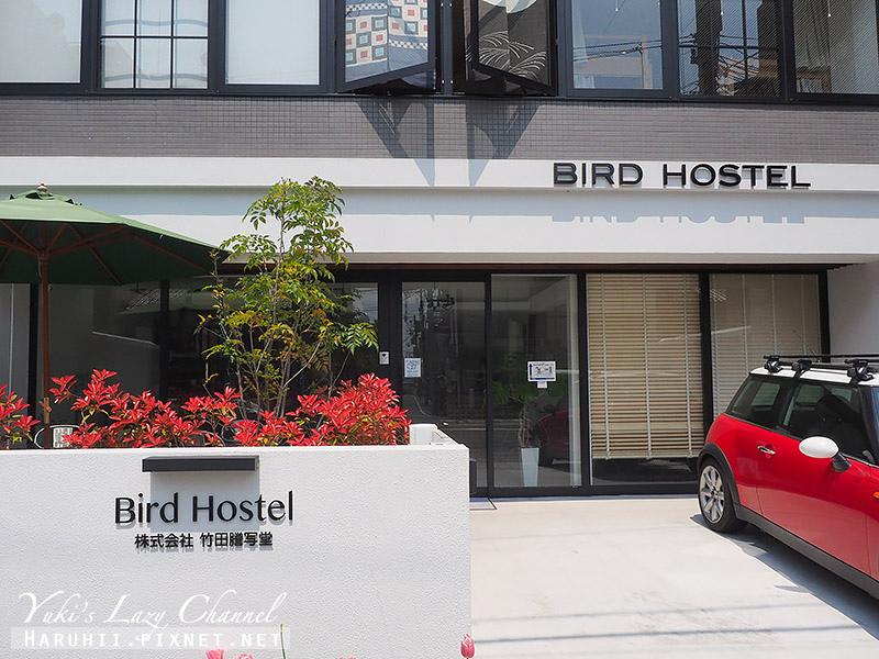 Bird Hostel京都鳥青年旅館12.jpg